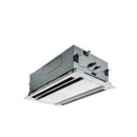 パナソニック(旧サンヨー)PanasonicHシリーズ  2方向天井カセット形《省エネ》シングルタイプ型式:PA-P80L6HN1電源:三相200Vサイズ:3馬力相当送料:無料 (メーカーより)直送保証:メーカー保証付単相200V仕様もあります。