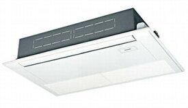 パナソニック(旧サンヨー)PanasonicHシリーズ  1方向天井カセット形《省エネ》シングルタイプ型式:PA-P63D6HN電源:三相200Vサイズ:2.5馬力相当送料:無料 (メーカーより)直送保証:メーカー保証付単相200Vタイプもあります。