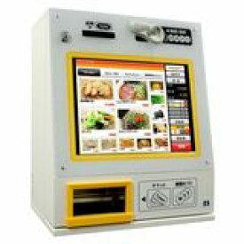 マミヤ・オーピータッチパネル式券売機型式:VMT-600寸法:幅440mm 奥行325mm 高さ545mm送料:無料 (メーカーより)直送保証:メーカー保証付