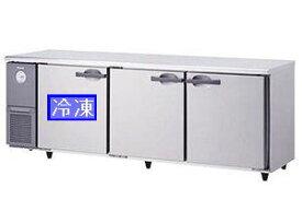 ダイワ・大和横型インバーター冷凍冷蔵庫《エコ蔵くん》型式:7161S-EC(旧7061S-EC)寸法:幅2100mm 奥行600mm 高さ800mm送料:無料 (メーカーより直送)保証:メーカー保証付