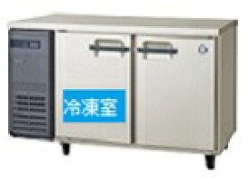 フクシマガリレイ横型冷凍冷蔵庫《内装樹脂鋼板》型式:LCU-121PE(旧LMU-121PE)寸法:幅1200mm 奥行450mm 高さ800mm送料:無料 (メーカーより直送)保証:メーカー保証付