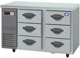 パナソニック(旧サンヨー)3段ドロワータイプ冷凍庫《インバーター》型式:SUF-DK1261-3寸法:幅1200mm 奥行600mm 高さ800mm送料:無料 (メーカーより)直送保証:メーカー保証付