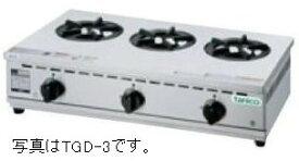 タニコー卓上ガスドンブリレンジ型式:TGD-3寸法:幅720mm 奥行400mm 高さ185mm送料:無料 (メーカーより)直送保証:メーカー保証付五徳 大φ180×3