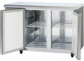 パナソニック(旧サンヨー)横型インバーター冷凍庫型式:SUF-K1271A寸法:幅1200mm 奥行750mm 高さ800mm送料:無料 (メーカーより)直送保証:メーカー保証付