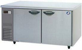 パナソニック(旧サンヨー)横型インバーター冷凍庫型式:SUF-K1561SA寸法:幅1500mm 奥行600mm 高さ800mm送料:無料 (メーカーより)直送保証:メーカー保証付