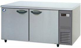 パナソニック(旧サンヨー)横型インバーター冷凍庫型式:SUF-K1561SA-R寸法:幅1500mm 奥行600mm 高さ800mm送料:無料 (メーカーより)直送保証:メーカー保証付機械室右タイプ