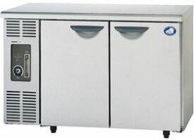 パナソニック(旧サンヨー)ヨコ型冷蔵庫型式:SUC-N1261J寸法:幅1200mm 奥行600mm 高さ800mm送料:無料 (メーカーより)直送保証:メーカー保証付