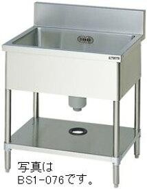 マルゼン一槽シンク(バックガードあり)型式:BS1-096寸法:幅900m 奥行600mm 高さ800mm送料:無料 (メーカーより)直送保証:メーカー保証付