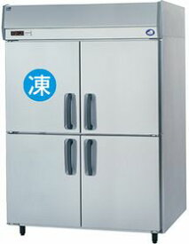 パナソニック(旧サンヨー)縦型インバーター冷凍冷蔵庫型式:SRR-K1583CSA(旧SRR-K1583CS)寸法:幅1460mm 奥行800mm 高さ1950mm送料:無料 (メーカーより)直送保証:メーカー保証付