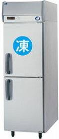 パナソニック(旧サンヨー)縦型インバーター冷凍冷蔵庫型式:SRR-K661CB(旧SRR-K661CA)寸法:幅615mm 奥行650mm 高さ1950mm送料:無料 (メーカーより)直送保証:メーカー保証付