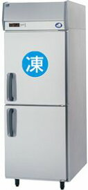 パナソニック(旧サンヨー)縦型インバーター冷凍冷蔵庫型式:SRR-K781CA(旧SRR-K781C)寸法:幅745mm 奥行800mm 高さ1950mm送料:無料 (メーカーより)直送保証:メーカー保証付