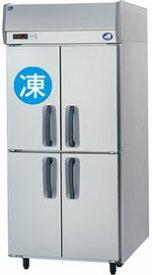 パナソニック(旧サンヨー)縦型インバーター冷凍冷蔵庫型式:SRR-K961CSA(旧SRR-K961CS)寸法:幅900mm 奥行650mm 高さ1950mm送料:無料 (メーカーより)直送保証:メーカー保証付