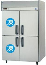 パナソニック(旧サンヨー)縦型インバーター冷凍冷蔵庫型式:SRR-K1281C2A(旧SRR-K1281C2)寸法:幅1200mm 奥行800mm 高さ1950mm送料:無料 (メーカーより)直送保証:メーカー保証付