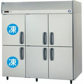 パナソニック(旧サンヨー)縦型インバーター冷凍冷蔵庫型式:SRR-K1881C2A(旧SRR-K1881C2)寸法:幅1785mm 奥行800mm 高さ1950mm送料:無料 (メーカーより)直送保証:メーカー保証付
