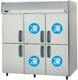 パナソニック(旧サンヨー)縦型インバーター冷凍冷蔵庫型式:SRR-K1883C4A寸法:幅1785mm 奥行800mm 高さ1950mm送料:無料 (メーカーより)直送保証:メーカー保証付