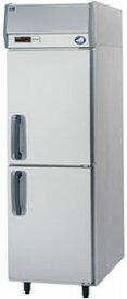 パナソニック(旧サンヨー)縦型インバーター冷蔵庫型式:SRR-K681A(旧SRR-K681)寸法:幅615mm 奥行800mm 高さ1950mm送料:無料 (メーカーより)直送保証:メーカー保証付