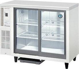 ホシザキ・星崎冷蔵テーブル型ショーケース型式:RTS-100STD(旧RTS-100STB2)寸法:幅1000mm 奥行450mm 高さ800mm送料:無料 (メーカーより直送)保証:メーカー保証付