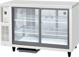 ホシザキ・星崎冷蔵テーブル型ショーケース型式:RTS-120STD(旧RTS-120STB2)寸法:幅1200mm 奥行450mm 高さ800mm送料:無料 (メーカーより直送)保証:メーカー保証付
