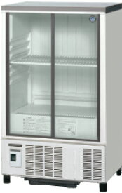 ホシザキ・星崎冷蔵小型ショーケース(スライド扉タイプ)型式:SSB-63DL(旧SSB-63CL2)寸法:幅630mm 奥行550mm 高さ1080mm送料:無料 (メーカーより直送)保証:メーカー保証付