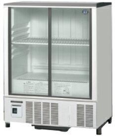 ホシザキ・星崎冷蔵小型ショーケース(スライド扉タイプ)型式:SSB-85DL(旧SSB-85CL2)寸法:幅850mm 奥行550mm 高さ1080mm送料:無料 (メーカーより直送)保証:メーカー保証付