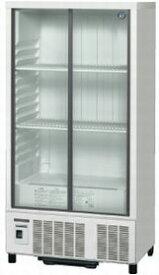 ホシザキ・星崎冷蔵小型ショーケース(スライド扉タイプ)型式:SSB-70D(旧SSB-70C2)寸法:幅700mm 奥行550mm 高さ1410mm送料:無料 (メーカーより直送)保証:メーカー保証付