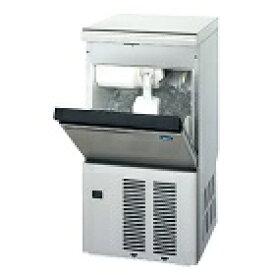 ホシザキ・星崎キュウブアイス製氷機型式:IM-25M-2(旧IM-25M-1)寸法:幅395mm 奥行450mm 高さ770mm送料:無料 (メーカーより直送)保証:メーカー保証付日産製氷能力25kg