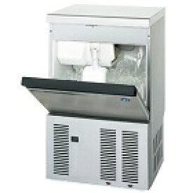 ホシザキ・星崎キュウブアイス製氷機型式:IM-35M-2(旧IM-35M-1)寸法:幅500mm 奥行450mm 高さ800mm送料:無料 (メーカーより直送)保証:メーカー保証付日産製氷能力35kg