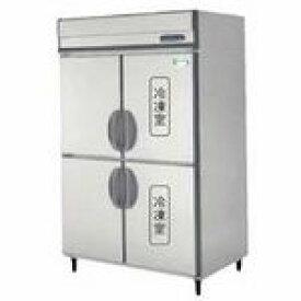 フクシマ・福島タテ型インバーター冷凍冷蔵庫型式:ARN-122PM寸法:幅1200mm 奥行650mm 高さ1950mm送料:無料 (メーカーより直送)保証:メーカー保証付