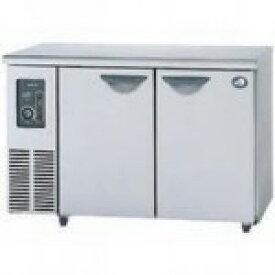 パナソニック(旧サンヨー)ヨコ型冷蔵庫型式:SUC-N1241J寸法:幅1200mm 奥行450mm 高さ800mm送料:無料 (メーカーより)直送保証:メーカー保証付