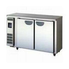 フクシマ・福島ヨコ型冷蔵庫型式:TMU-40RE2寸法:幅1200mm 奥行450mm 高さ800mm送料:無料 (メーカーより直送)保証:メーカー保証付