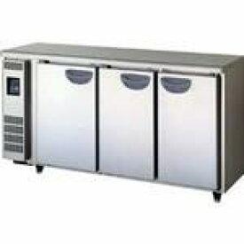 フクシマ・福島ヨコ型冷蔵庫型式:TMU-50RE2寸法:幅1500mm 奥行450mm 高さ800mm送料:無料 (メーカーより直送)保証:メーカー保証付