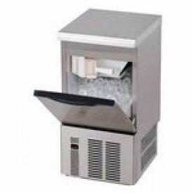 ダイワ・大和キュウブアイス製氷機型式:DRI-25LMF(旧DRI-25LME1)寸法:幅395mm 奥行450mm 高さ770mm送料:無料 (メーカーより直送)保証:メーカー保証付日産製氷能力25kg