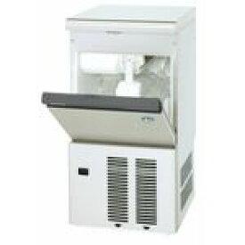 ホシザキ・星崎キュウブアイス製氷機型式:IM-25M-1寸法:幅395mm 奥行450mm 高さ770mm送料:無料 (メーカーより直送)保証:メーカー保証付日産製氷能力25kg