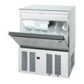 ホシザキ・星崎キュウブアイス製氷機型式:IM-45M-1寸法:幅630mm 奥行450mm 高さ800mm送料:無料 (メーカーより直送)保証:メーカー保証付日産製氷能力45kg
