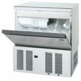 ホシザキ・星崎キュウブアイス製氷機型式:IM-55M-1寸法:幅630mm 奥行525mm 高さ800mm送料:無料 (メーカーより直送)保証:メーカー保証付日産製氷能力55kg