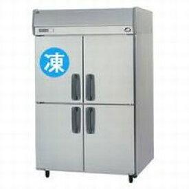 パナソニック(旧サンヨー)タテ型インバーター冷凍冷蔵庫型式:SRR-K1283CS寸法:幅1200mm 奥行800mm 高さ1950mm送料:無料 (メーカーより)直送保証:メーカー保証付