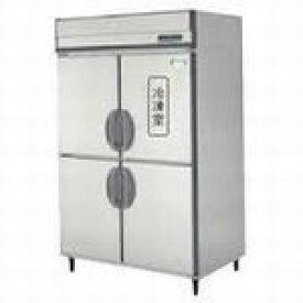 フクシマ・福島タテ型インバーター冷凍冷蔵庫型式:ARD-121PM寸法:幅1200mm 奥行800mm 高さ1950mm送料:無料 (メーカーより直送)保証:メーカー保証付