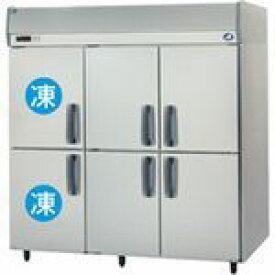 パナソニック(旧サンヨー)タテ型インバーター冷凍冷蔵庫型式:SRR-K1881C2A(旧SRR-K1881C2)寸法:幅1785mm 奥行800mm 高さ1950mm送料:無料 (メーカーより)直送保証:メーカー保証付