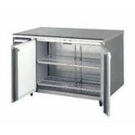 フクシマ・福島ヨコ型冷蔵庫型式:YRC-120RE2-F寸法:幅1200mm 奥行600mm 高さ800mm送料:無料 (メーカーより直送)保証:メーカー保証付