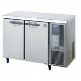 ホシザキ・星崎ヨコ型インバーター冷蔵庫型式:RT-120SNG-R(旧RT-120SNF-E-R)寸法:幅1200mm 奥行600mm 高さ800mm送料:無料 (メーカーより直送)保証:メーカー保証付受注生産品