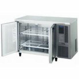 ホシザキ・星崎ヨコ型インバーター冷蔵庫型式:RT-120SNG-RML寸法:幅1200mm 奥行600mm 高さ800mm送料:無料 (メーカーより直送)保証:メーカー保証付受注生産品