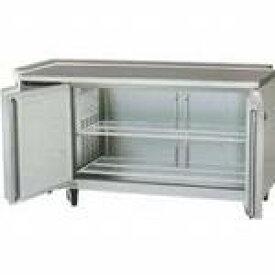 フクシマ・福島ヨコ型冷蔵庫型式:YRC-150RE2-F寸法:幅1500mm 奥行600mm 高さ800mm送料:無料 (メーカーより直送)保証:メーカー保証付