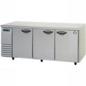 パナソニック(旧サンヨー)ヨコ型冷蔵庫型式:SUR-K1861SA寸法:幅1800mm 奥行600mm 高さ800mm送料:無料 (メーカーより)直送保証:メーカー保証付