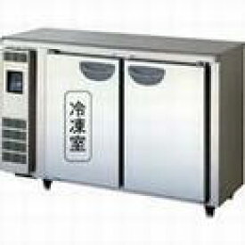 フクシマ・福島ヨコ型冷凍冷蔵庫型式:TMU-41PE2寸法:幅1200mm 奥行450mm 高さ800mm送料:無料 (メーカーより直送)保証:メーカー保証付