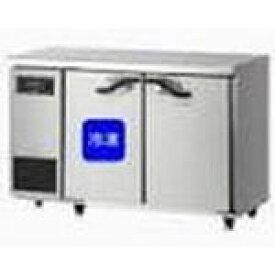 ダイワ・大和ヨコ型冷凍冷蔵庫型式:4741S(旧4641S)寸法:幅1200mm 奥行450mm 高さ800mm送料:無料 (メーカーより直送)保証:メーカー保証付