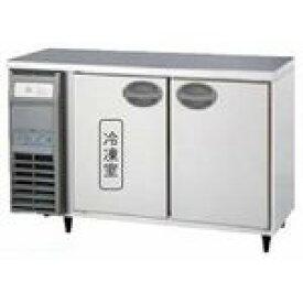 フクシマ・福島ヨコ型冷凍冷蔵庫型式:YRC-121PE2寸法:幅1200mm 奥行600mm 高さ800mm送料:無料 (メーカーより直送)保証:メーカー保証付