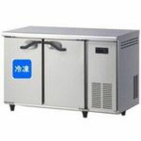 ダイワ・大和ヨコ型冷凍冷蔵庫型式:4161S-R-A(旧4061S-R-A)寸法:幅1200mm 奥行600mm 高さ800mm送料:無料 (メーカーより直送)保証:メーカー保証付受注生産品