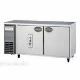 フクシマ・福島ヨコ型冷凍冷蔵庫型式:YRC-151PE2寸法:幅1500mm 奥行600mm 高さ800mm送料:無料 (メーカーより直送)保証:メーカー保証付