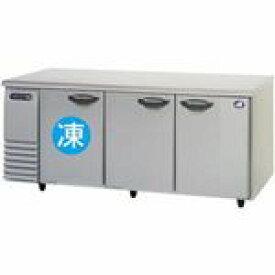 パナソニック(旧サンヨー)ヨコ型冷凍冷蔵庫型式:SUR-K1861CSA寸法:幅1800mm 奥行600mm 高さ800mm送料:無料 (メーカーより)直送保証:メーカー保証付