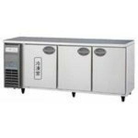 フクシマ・福島ヨコ型冷凍冷蔵庫型式:YRC-181PE2寸法:幅1800mm 奥行600mm 高さ800mm送料:無料 (メーカーより直送)保証:メーカー保証付